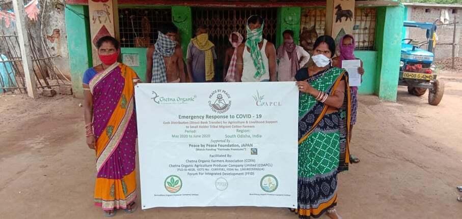 インドにおける新型コロナウイルスに伴う緊急人道的支援について